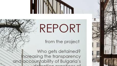 detention_report_cla_2016_en